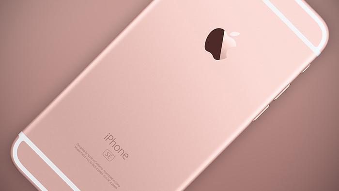 Революционные тенденции iPhone 5SE